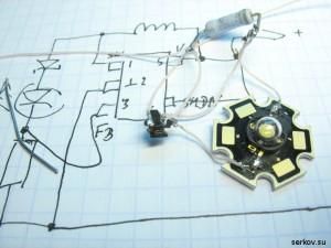 От 1,5В не заводится, так что если захотите сделать светодиодный фонарик с мощным светодиодом то рассчитывайте на 2...