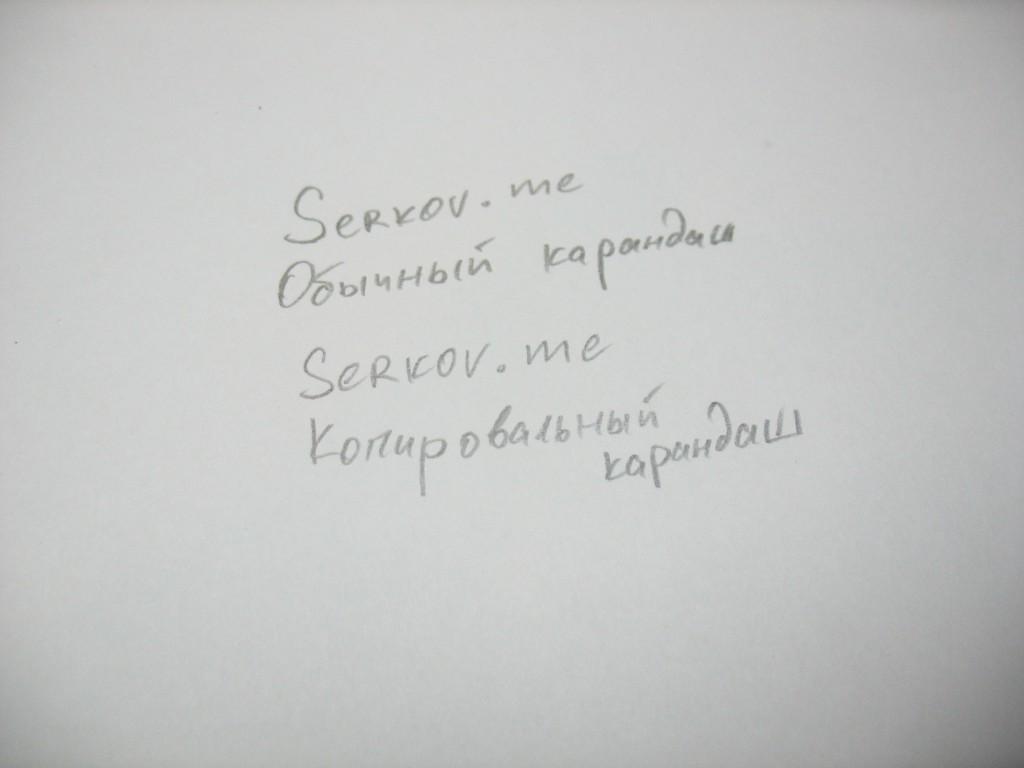 IMG_0190