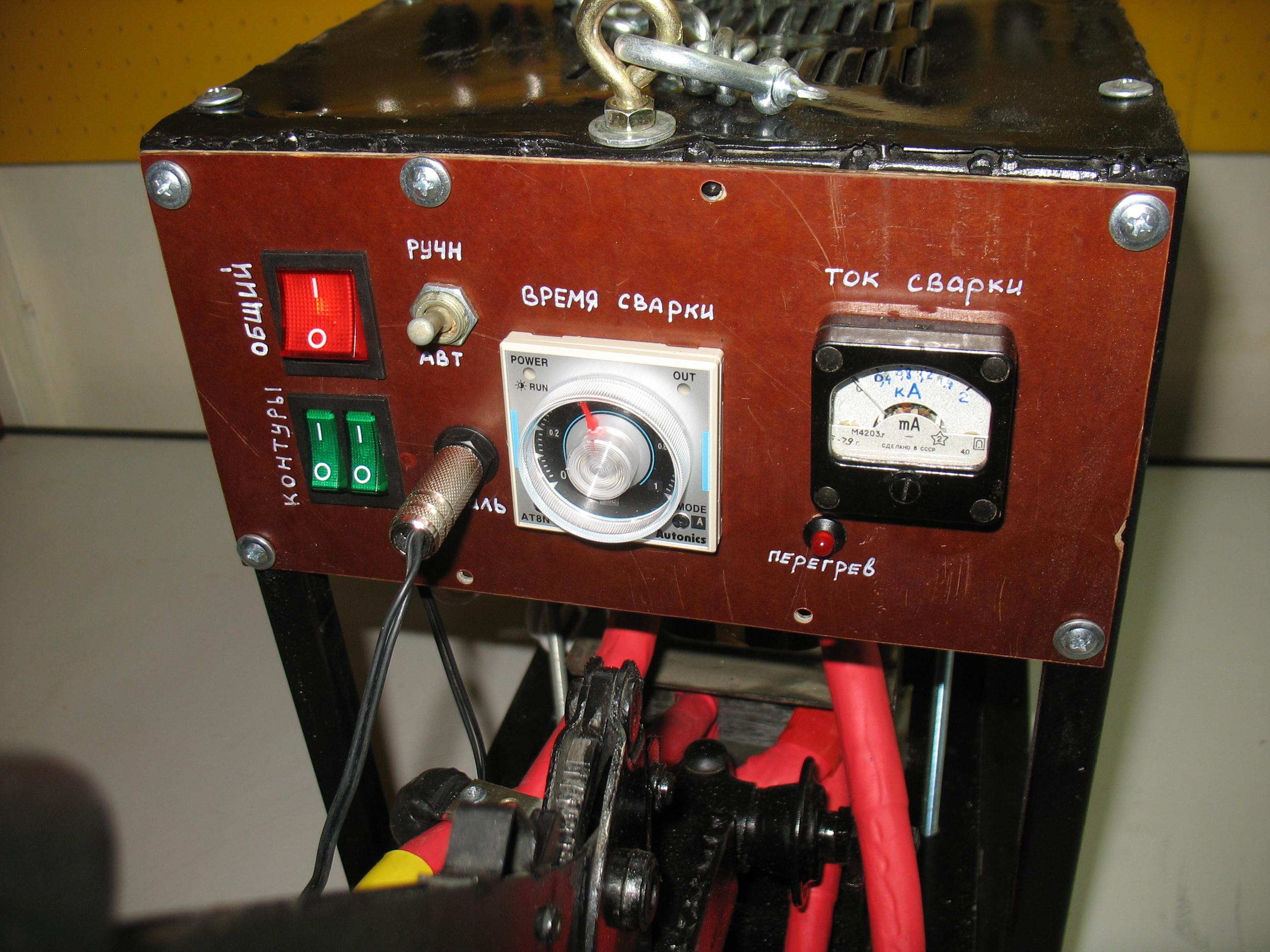 Трансформатор из микроволновки своими руками фото 75